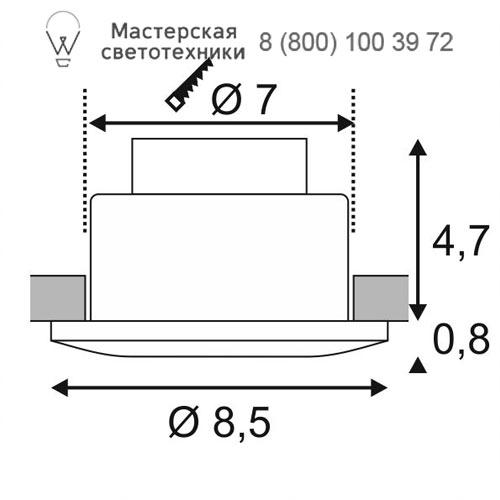 Чертеж SLV by Marbel 114460