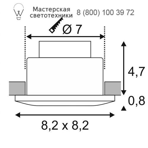Чертеж SLV by Marbel 114470
