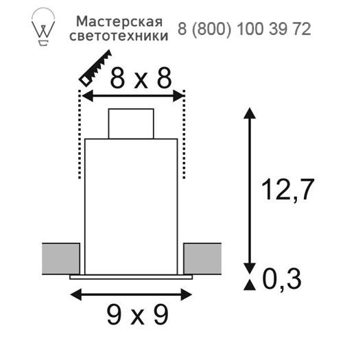 Чертеж SLV by Marbel 115510