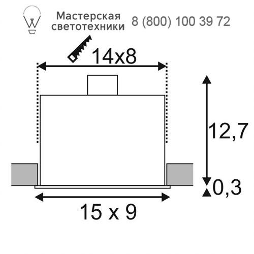 Чертеж SLV by Marbel 115521