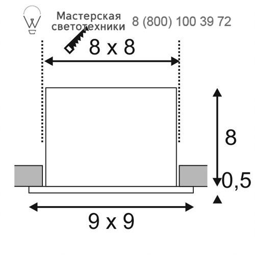 Чертеж SLV by Marbel 115700