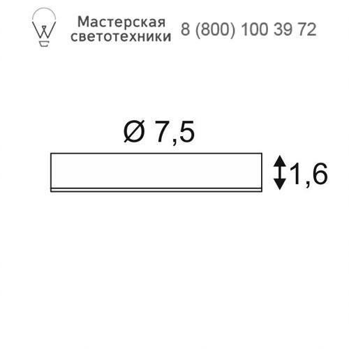 Чертеж SLV by Marbel 115950