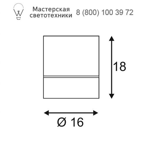 Чертеж SLV by Marbel 117160
