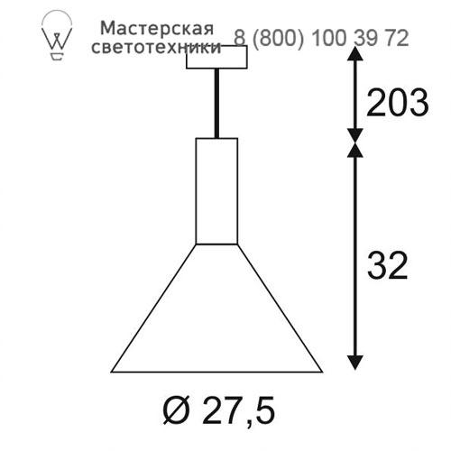 Чертеж SLV by Marbel 133310