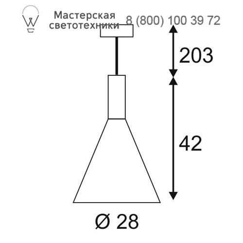 Чертеж SLV by Marbel 133320
