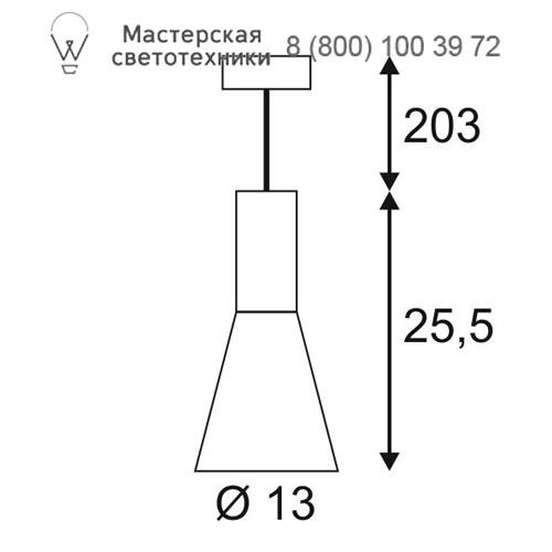 Чертеж SLV by Marbel 133330