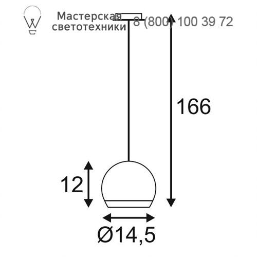 Чертеж SLV by Marbel 133483