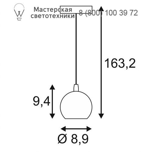 Чертеж SLV by Marbel 133491