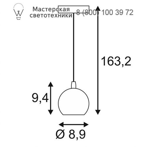 Чертеж SLV by Marbel 133499