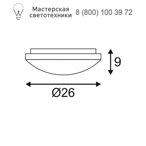 Чертеж SLV by Marbel 133733