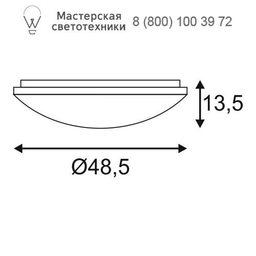 Чертеж SLV by Marbel 133753