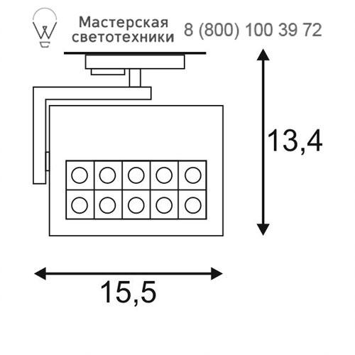 Чертеж SLV by Marbel 144054