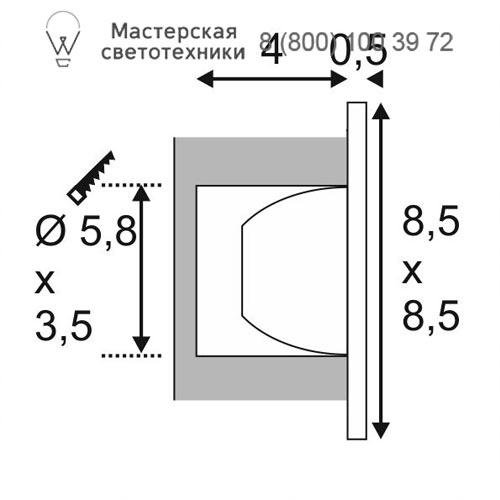Чертеж SLV by Marbel 146210