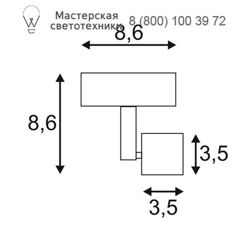 Чертеж SLV by Marbel 147366
