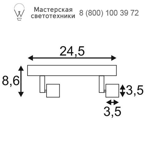 Чертеж SLV by Marbel 147376