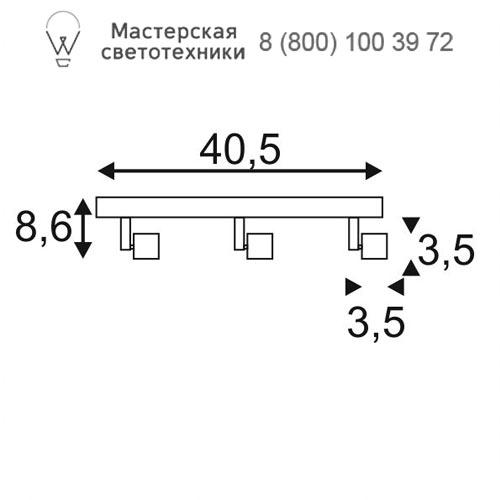 Чертеж SLV by Marbel 147386