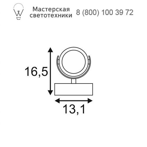 Чертеж SLV by Marbel 147601