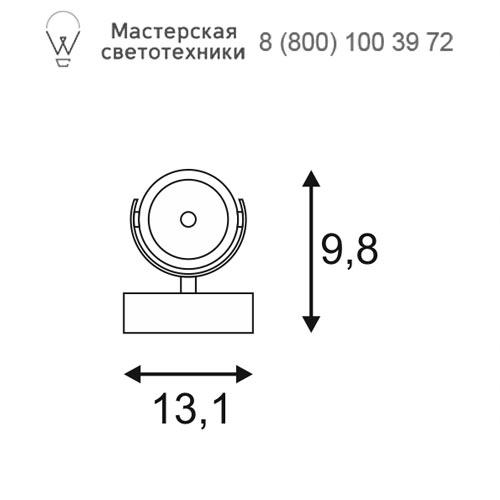 Чертеж SLV by Marbel 147660