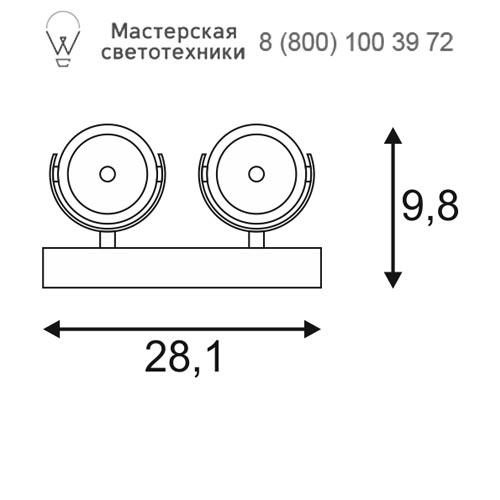 Чертеж SLV by Marbel 147670