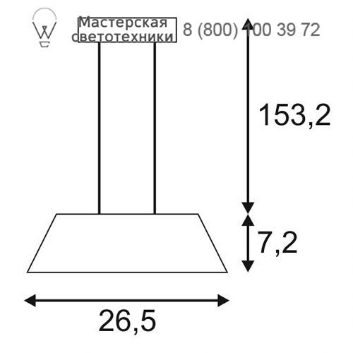 Чертеж SLV by Marbel 147833