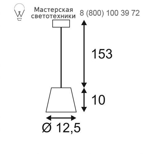 Чертеж SLV by Marbel 148041