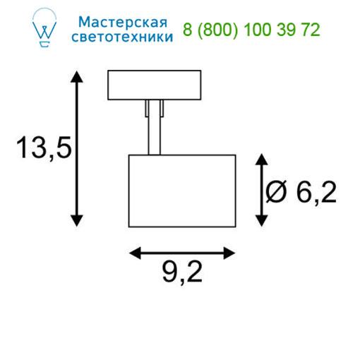 Чертеж SLV by Marbel 148501
