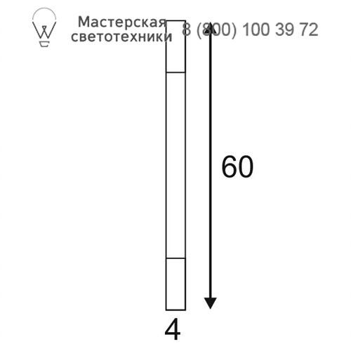 Чертеж SLV by Marbel 149762