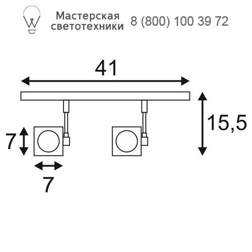 Чертеж SLV by Marbel 151171