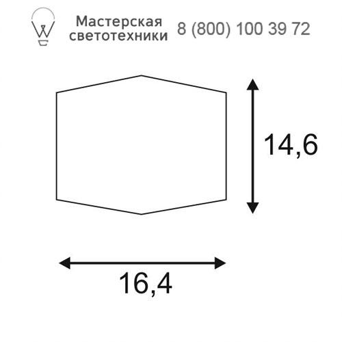 Чертеж SLV by Marbel 151700