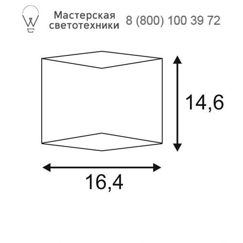 Чертеж SLV by Marbel 151710