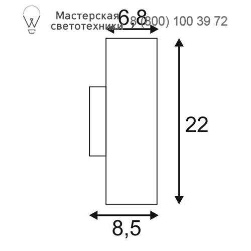 Чертеж SLV by Marbel 151803