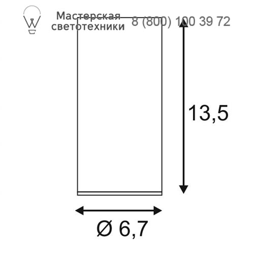 Чертеж SLV by Marbel 151810