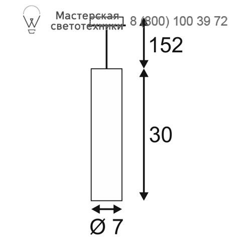 Чертеж SLV by Marbel 151850