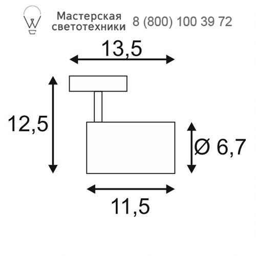 Чертеж SLV by Marbel 152013