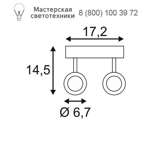 Чертеж SLV by Marbel 152021