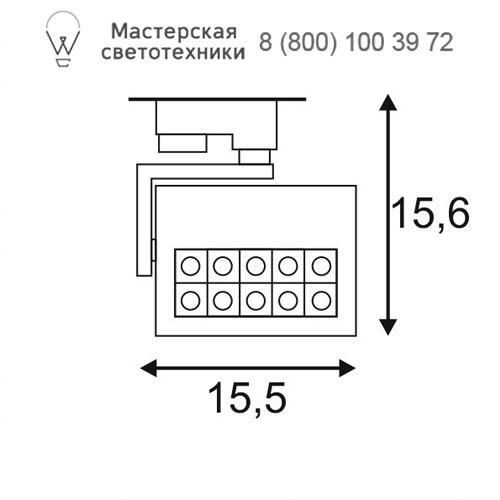 Чертеж SLV by Marbel 152541