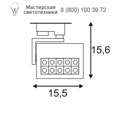 Чертеж SLV by Marbel 152544