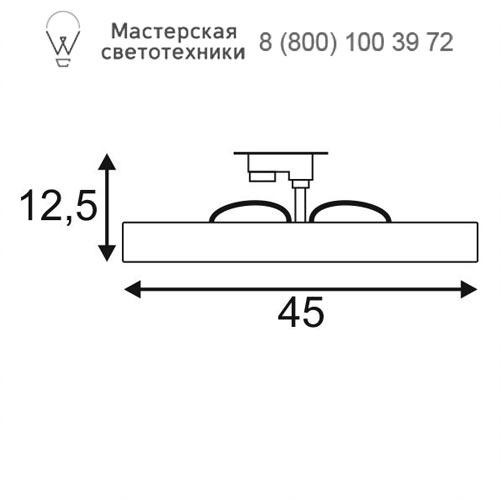 Чертеж SLV by Marbel 152581