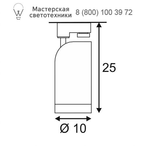 Чертеж SLV by Marbel 152980