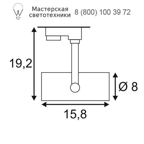 Чертеж SLV by Marbel 153804