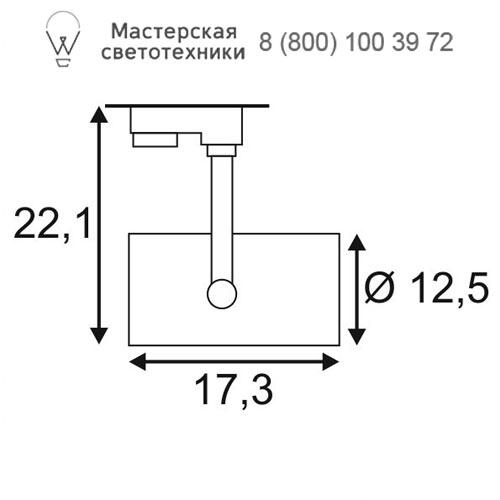 Чертеж SLV by Marbel 153814