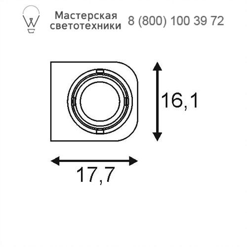 Чертеж SLV by Marbel 154940