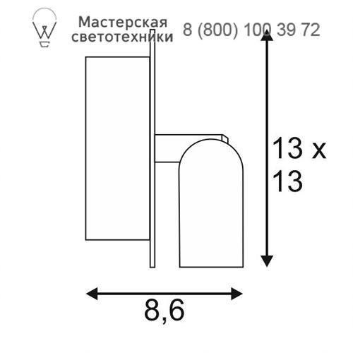 Чертеж SLV by Marbel 155103