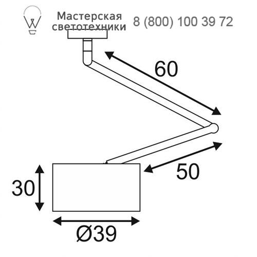 Чертеж SLV by Marbel 156000