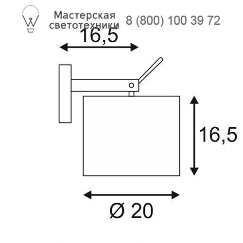 Чертеж SLV by Marbel 156020
