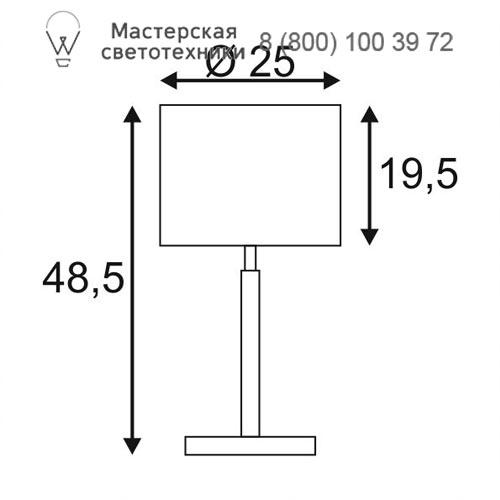Чертеж SLV by Marbel 156041