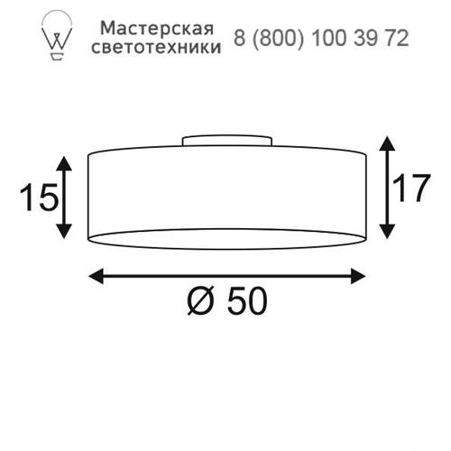 Чертеж SLV by Marbel 156050