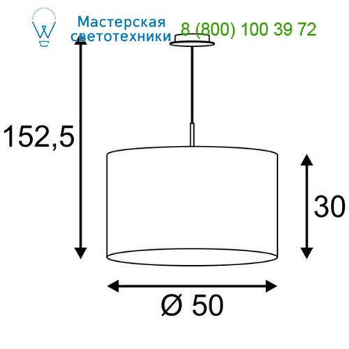 Чертеж SLV by Marbel 156060