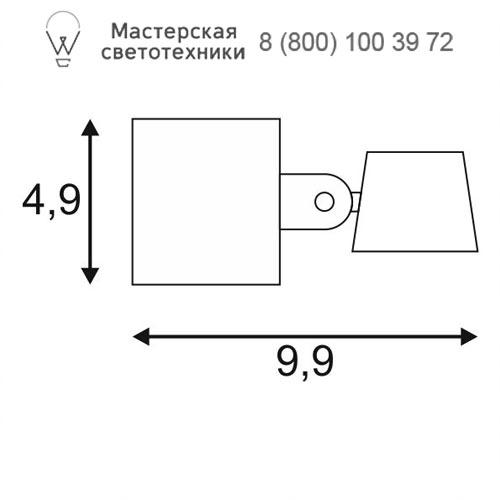 Чертеж SLV by Marbel 156247