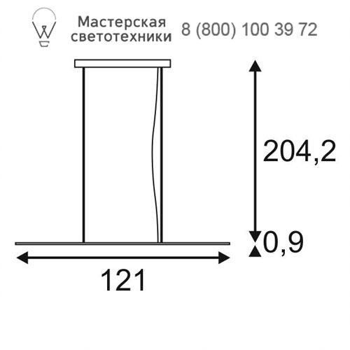 Чертеж SLV by Marbel 157631